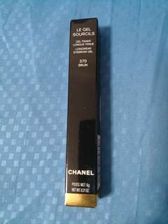 Chanel le gel sourcils longwear eyebrows gel
