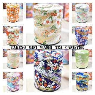 TAKENO Mini Washi Tea Canister (handcrafted from Jaoan)