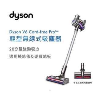 #特價 #戴森V6 #Dyson #Hepa SV07   手持 #無線 #吸塵器 (淨白款)