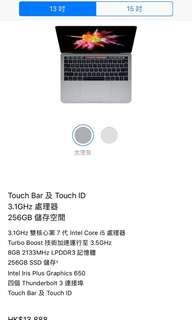 9成新macbook pro