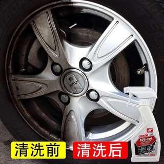洗軨水 洗軚軨 洗呔鈴 清潔劑 汽車用品  洗車 去鐵粉 汽車保養 汽車美容 輪胎