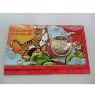 2010 Singapore Lunar Year of the Tiger $2 Proof-Like Coin & Cashcard