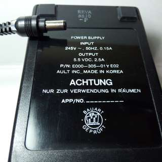 AULT 5.5VDC 2.5A Power Supply Adaptor