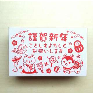 LIMITED EDITION RARE Tokyo DAISO Large Stamp, 8 cm x 5 cm Large Size