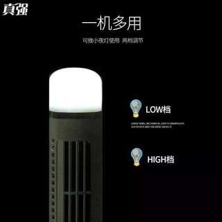 USB Tower Fan