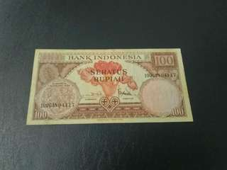 100Rupiah Seri Bunga 1959