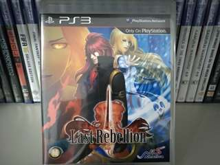 PS3 - Last Rebellion