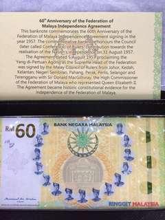 Single RM60 Malaysia Commemorative Banknote