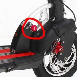 Escooter locking mechanism (pre order)