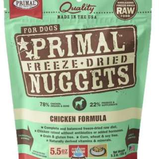 Primal Freeze Dried Nuggets 14oz