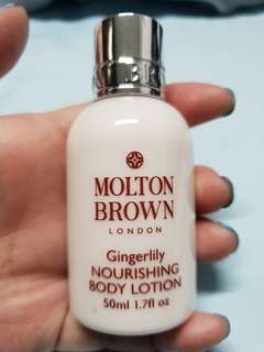 BN Molton Brown body lotion Gingerlily