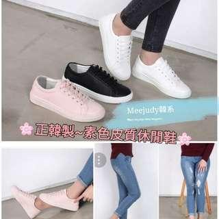 🚚 6/30收單💟正韓製~素色皮質休閒鞋