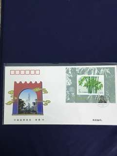 China Stamp-1993-7 Miniature Sheet commemorative cover WZ-74