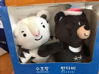 2018南韓首爾平昌冬奧吉祥物白虎黑熊公仔一對