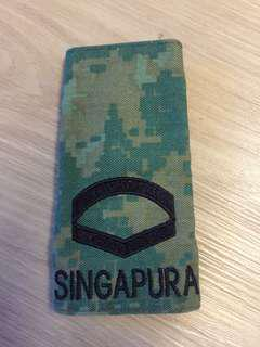SAF Army Rank