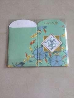 FairPrice Green Packets