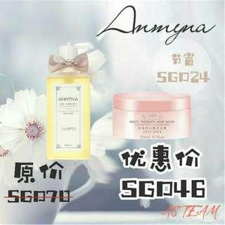 🎀Anmyna No Silicone Shampoo🎀 Oil Control Shampoo