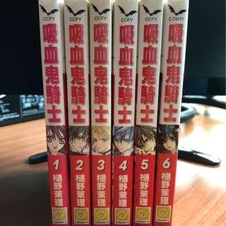 Vampire knight manga 吸血鬼骑士