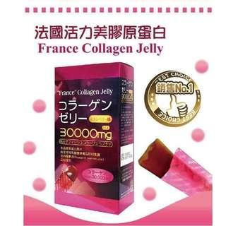 「三盒」法國活力美膠原蛋白QQ凍10條/盒-免運費