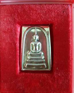 Silver Somdej L.P.Phrom
