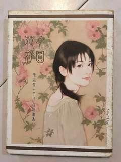 月圆花好 comics illustration chinese sweet days
