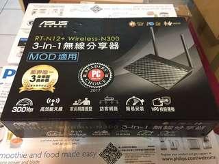 🚚 Asus 3 in 1無線分享器