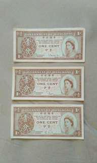 懷舊香港壹分纸幣共三張,不同簽名