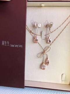 周生生寶石首飾(chow sang sang jewellery set )