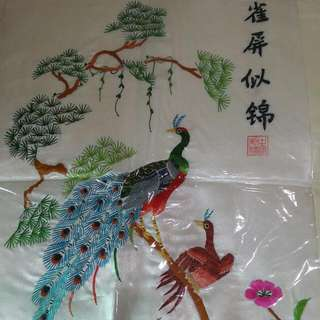 Chinese Embroidery Art Picture