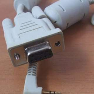 Connecting Camera - Projector Cable