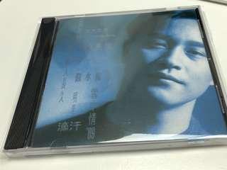 (超經典!!)張國榮 SALUTE 童年時CD
