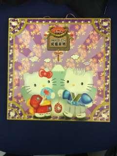 Hello kitty祝福系列 二零零七年丁亥年