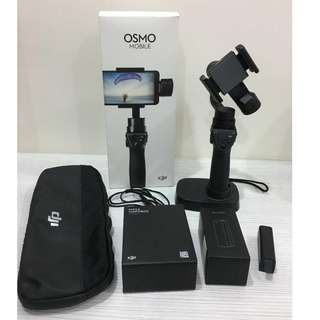 DJI OSMO Mobile Handheld Stabilized Gimbal For Smartphones