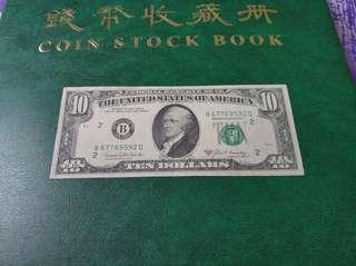 1969年10元美金