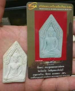 Phra Khun Paen ~ LP Pae