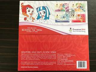 2010 Youth Olympic Games first day cover