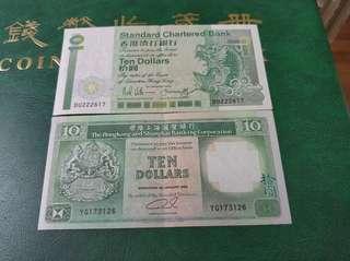1989年 兩張十元港幣共收40元