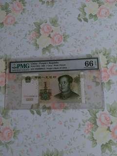 99年人民幣一元,812號.Pmg66EpQ