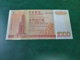 1997年 1000元港幣