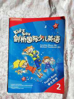 KID'S BOX 劍橋國際少年英語