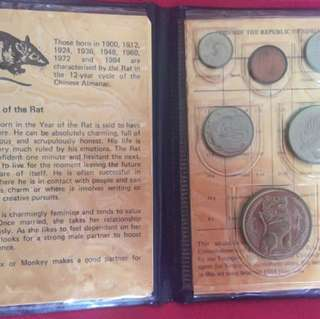 1984 Singapore Uncirculated coin set