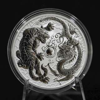 018 1 OZ AUSTRALIA DRAGON AND TIGER 9999 SILVER COIN BU