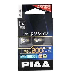 日本 PIAA 12V 汽車用T10 LED燈 ( 200lm )