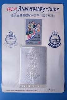 警隊150年紀念套册