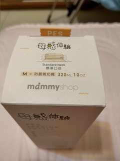 🚚 Mammyshop 320ml 標準型奶瓶