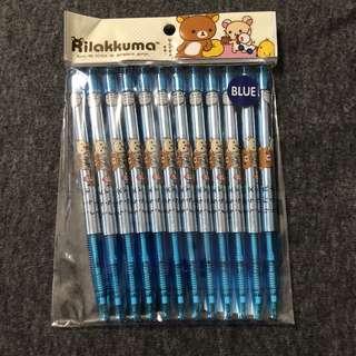 Rilakkuma Blue Pen