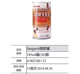 🚚 好喝的咖啡每日必需品  👉一瓶/20元  👉要的+1