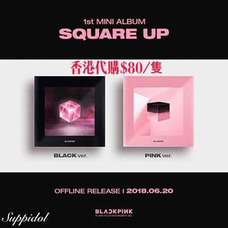 BLACKPINK 1st Mini Album SQUARE UP 優惠價代購$80/隻