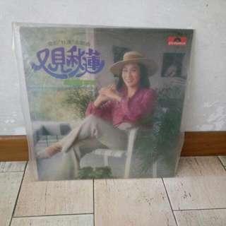 Chinese Vinyl