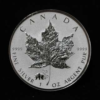 2017 1 oz Panda Privy Canadian Silver Maple Leaf Reverse Proof Coin